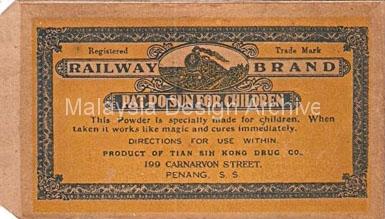 1930_ad_medicine_front