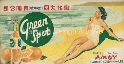 1950greenspot