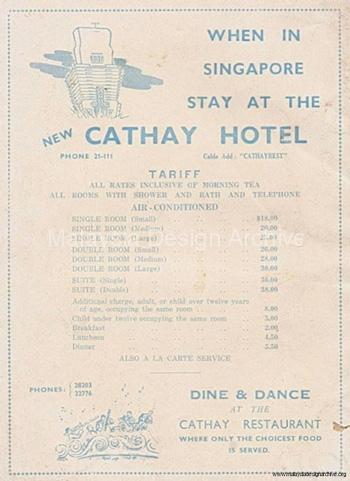 1954cathayhotel