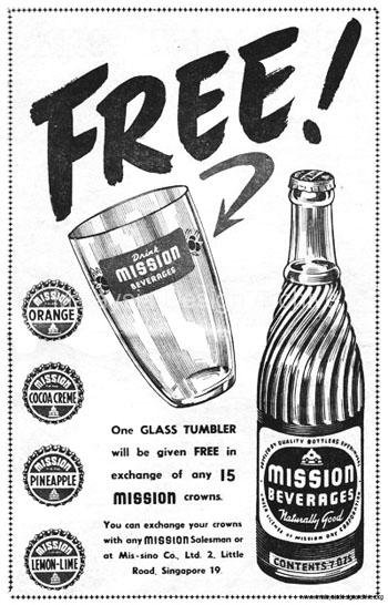 1955jan16_stimes_mission_pg5