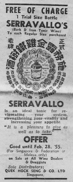 1955jan16_stimes_serravallos_pg19