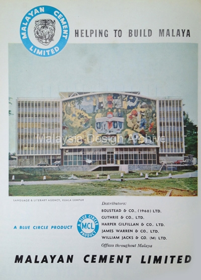 1963_ad_malayancementlimited