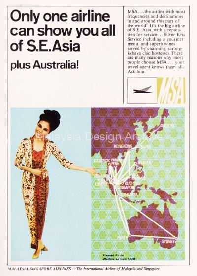 1968_ad_msa-web