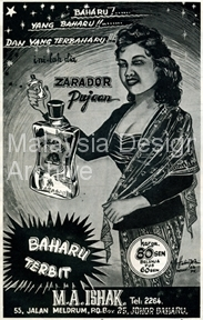 zarador-majalahberitafilem_aug1962-pg22-web