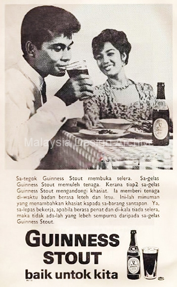 guinness-stout-ad-1968-lores