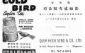 1954goldbird