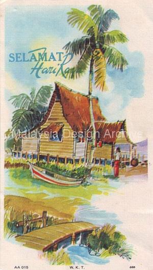 1960s Selamat Hari Raya greeting card