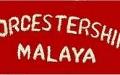 shoulder_title_malaya