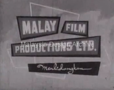 malay-film-production-1964