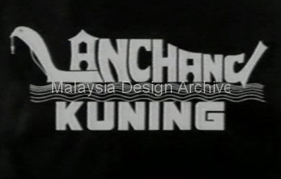title-lancang