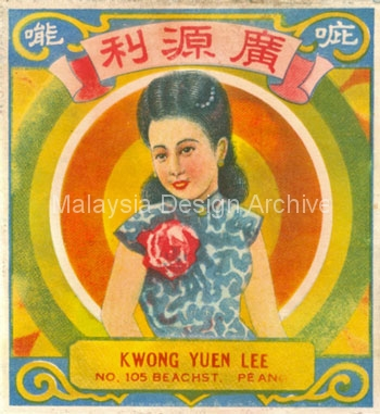 firecracker-label-1930s40s-penang-lady-and-rose