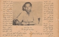 1956-senu-abdul-rahman