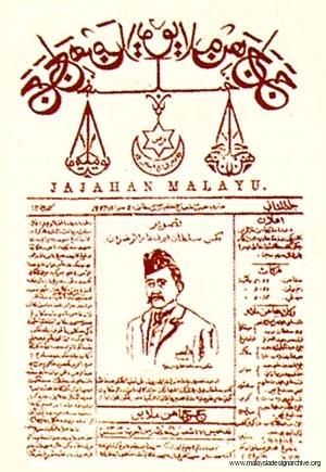 1896jajahanmelayu