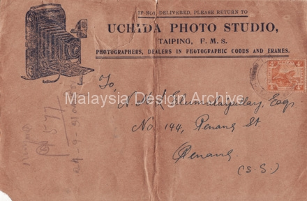 1931 Uchida Photo Studio