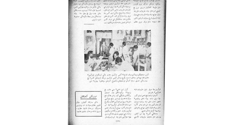 1950-nov02