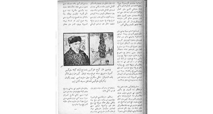 1951-feb02