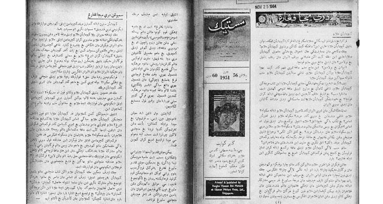 1951-kebudayaan-editor