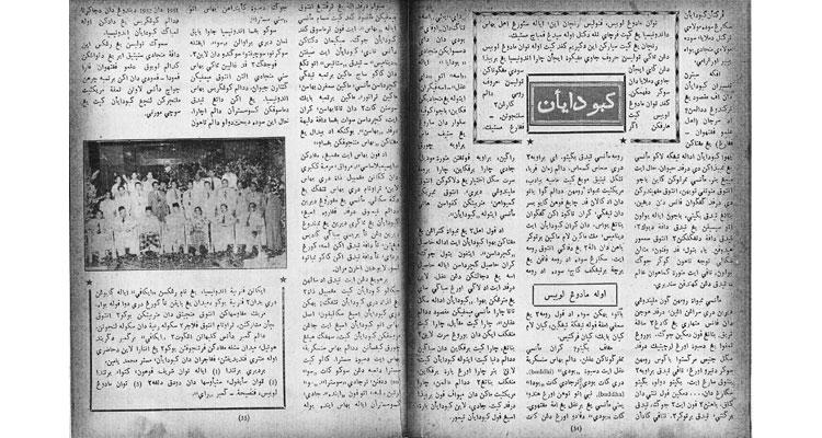 1951-kebudayaan