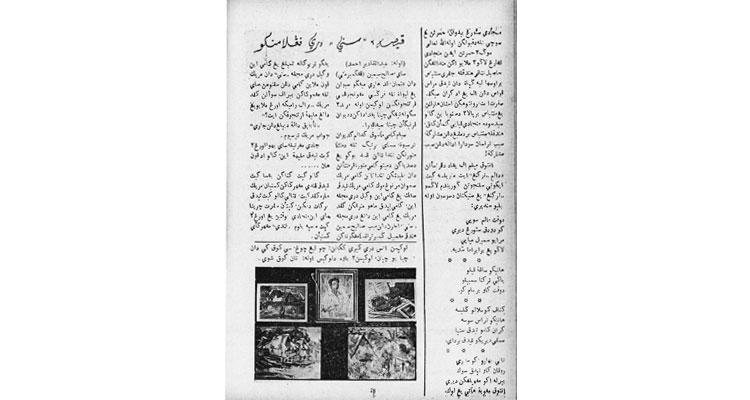 1953-seni-kisah
