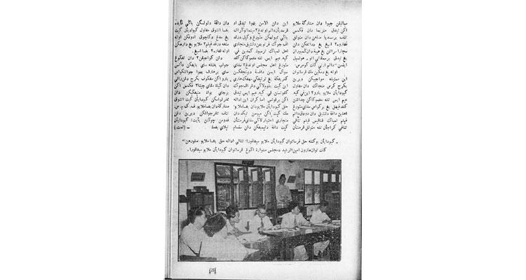 1954-aug02