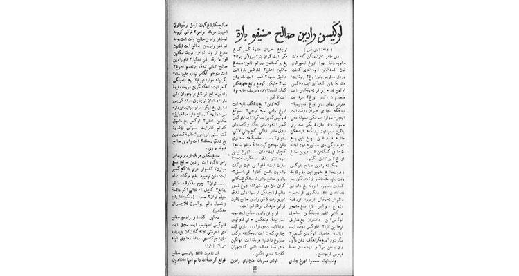 1954-raden