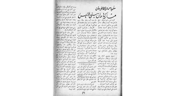1954-senimasyarakat