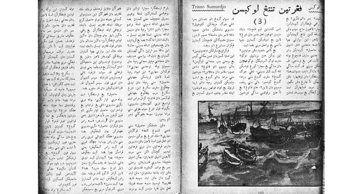 1955-pengertian-03-01