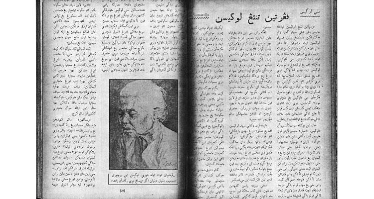 1955-pengertian01