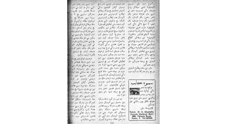1955-pengertian04-02