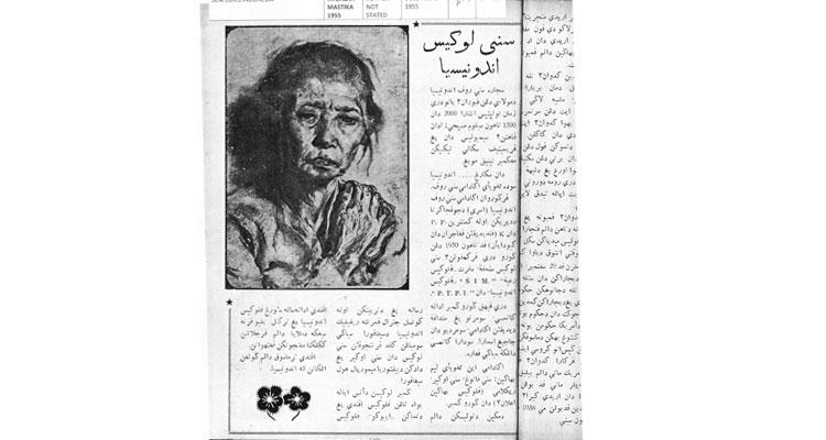 1955-senilukis-inon