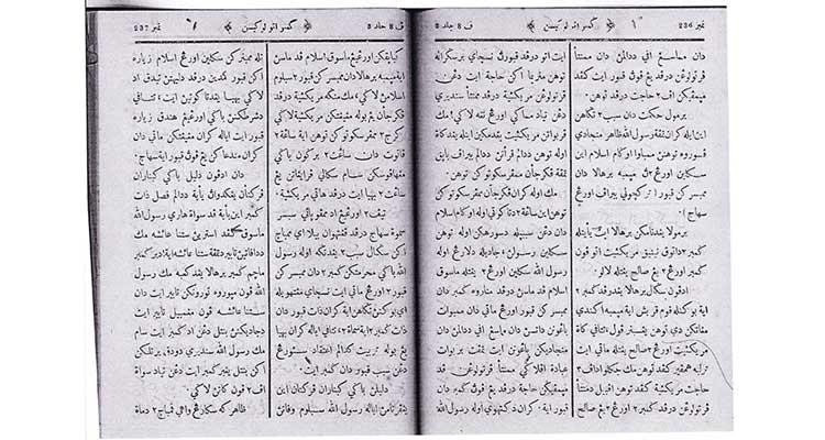 AL-IKHWAN-1929_MAR_GAMBAR-ATAU-LUKISAN-02