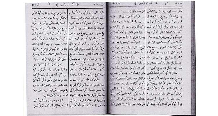 AL-IKHWAN-1929_MAR_GAMBAR-ATAU-LUKISAN-03