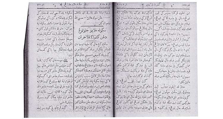 AL-IKHWAN-1929_MAR_GAMBAR-ATAU-LUKISAN-04