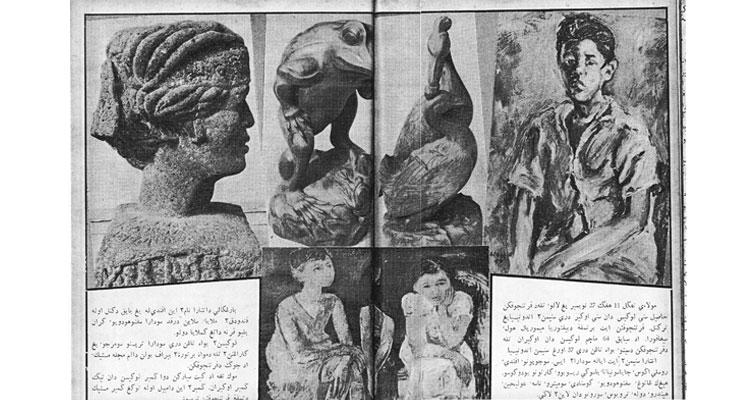 1955_mastika_1955dec