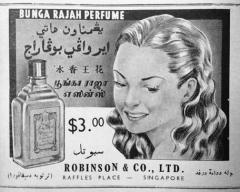 1951 | Bunga Rajah