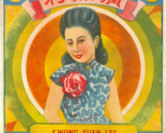 1930s | Kwong Yuen Lee