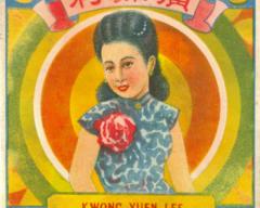 1930s | Kwong Yuen Lee